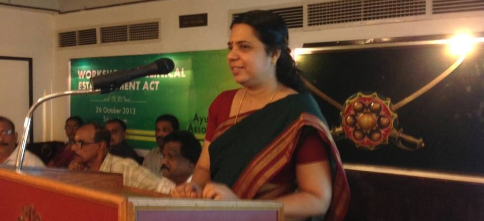 Inauguration of AMAIworkshop on clinical establishment bill by Smt BINDU THANKACHI, Deputy secretary , H &FW Dept.