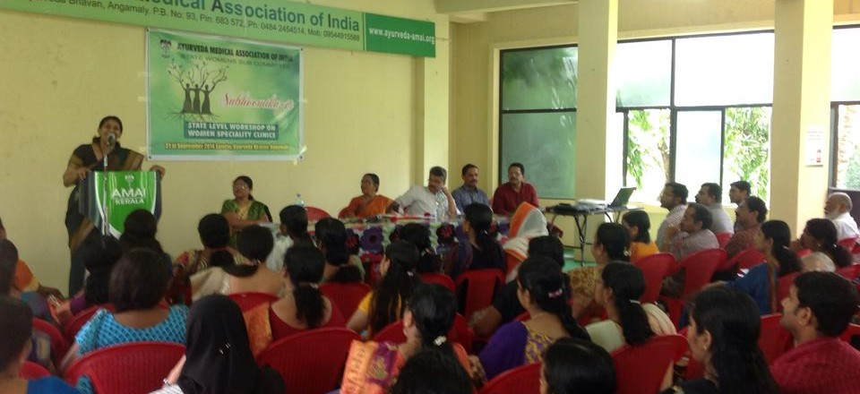സുഭൂമിക 2014 