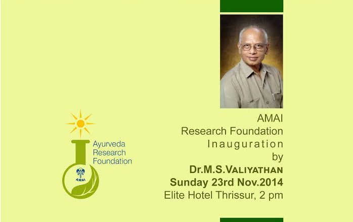 AMAI RESEARCH FOUNDATION INAUGURATION BY