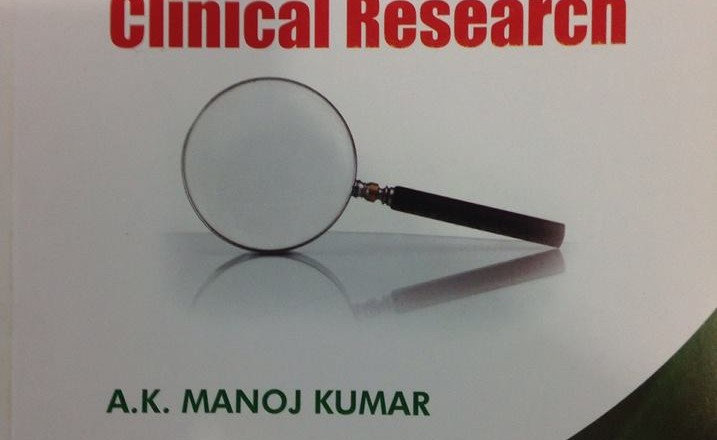 New publication from AMAI publication division