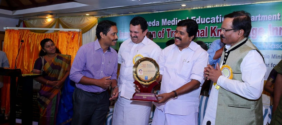 AMAI presents a memento to health minister for achieving the target of ayurveda dispensaries in all panchayaths in Kerala