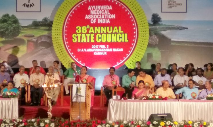 The 38th State Annual Council Meeting, Kannur