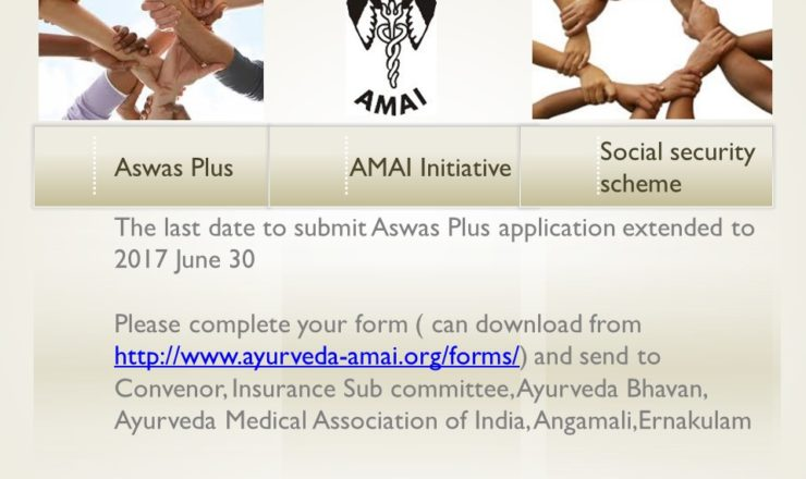 Aswas plus joining date extended to 2017 June 30