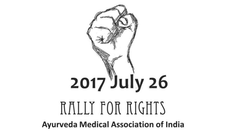 2017 July 26- Rally for Rights