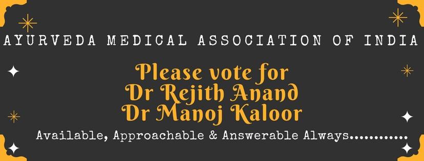 Ayurveda Medical Association of india
