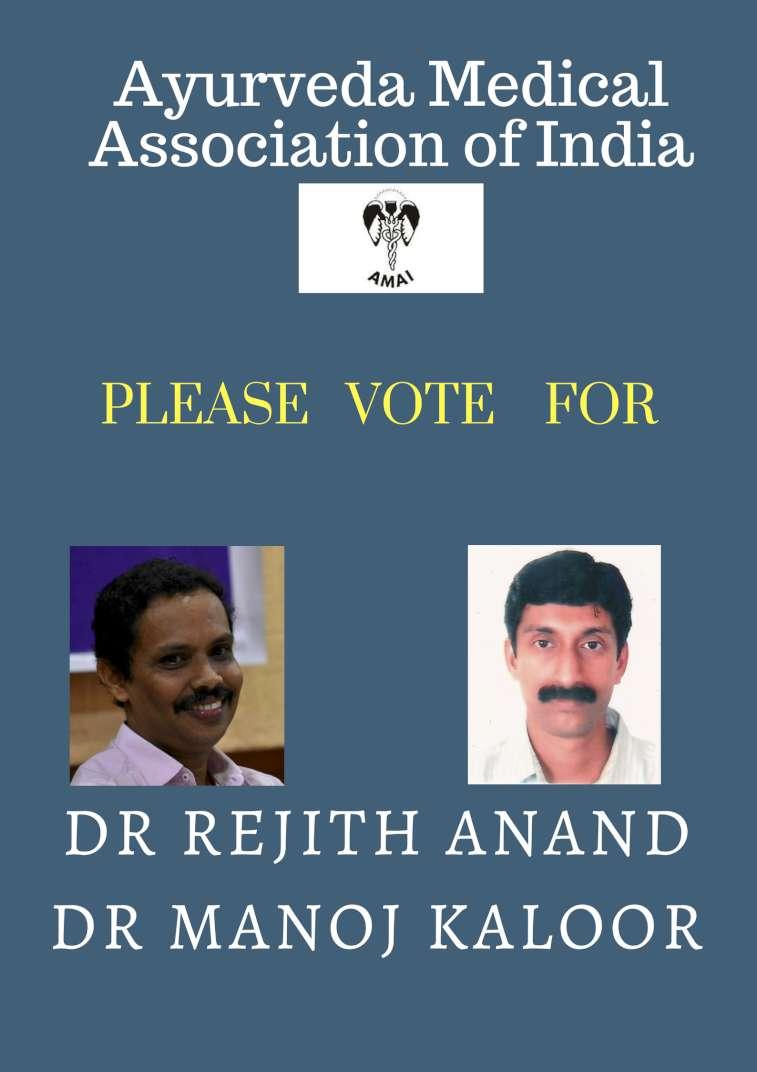 Ayurveda medical association of india (2)-1072