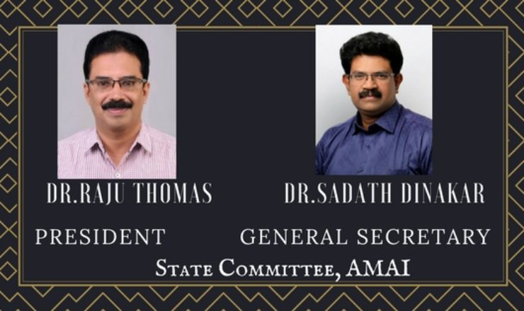 Dr Raju Thomas and Dr Sadath Dinakar- AMAI's new President and General Secretary.