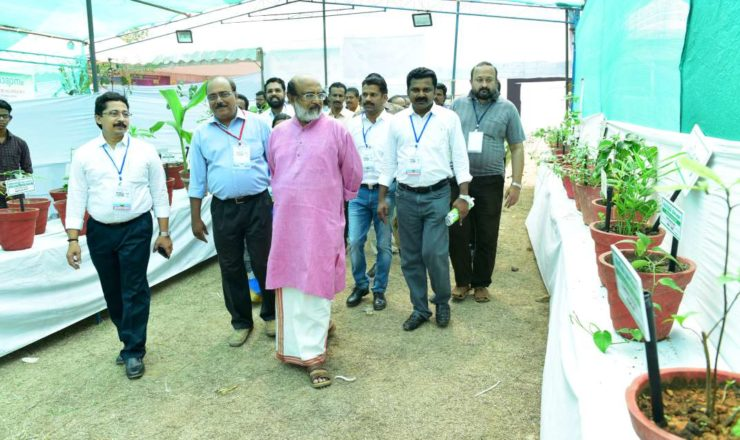 Ayurveda Medical Association of India- 16th State Conference, Alappuzha- Glimpses