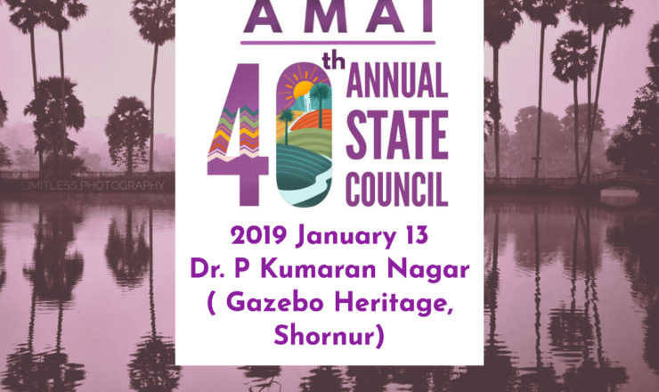 AMAI 40th State Council Meeting- 2019 January 13 Sunday at Shornur, Palakkad