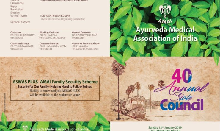AMAI 40 th State Council detailed programme